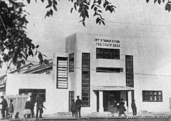 Якутский след в еврейском театре - Еврейский  театр