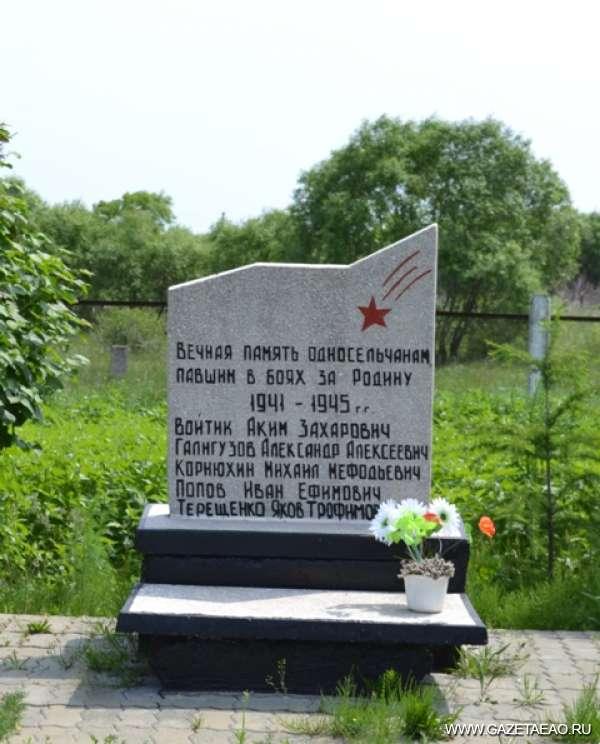 Ленинский район, с. Преображеновка