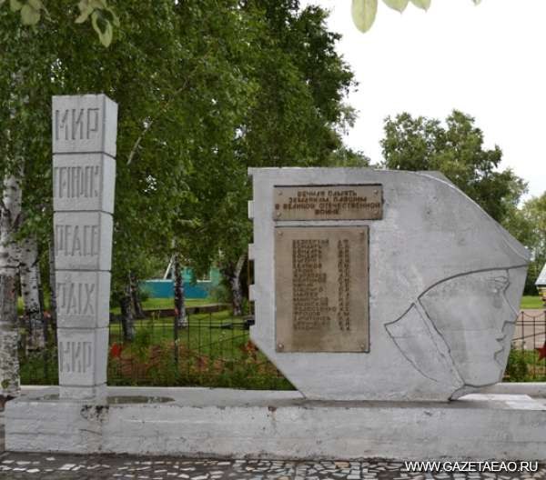 Село Даниловка, Смидовичский район, ЕАО