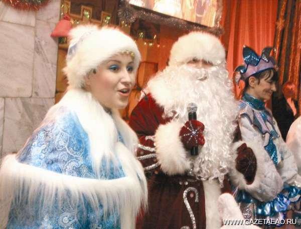 В гостях у Дедушки Мороза