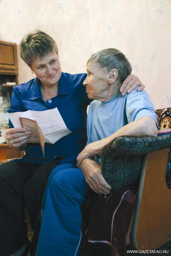 Призванье — людям помогать - Наталья Агеева работает в социальном  доме № 1 с момента его открытия