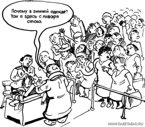 Кошмары на таможне - Рисунок Владислава Цапа