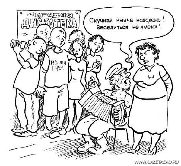 Была бы музыка - Рисунок Владислава Цапа