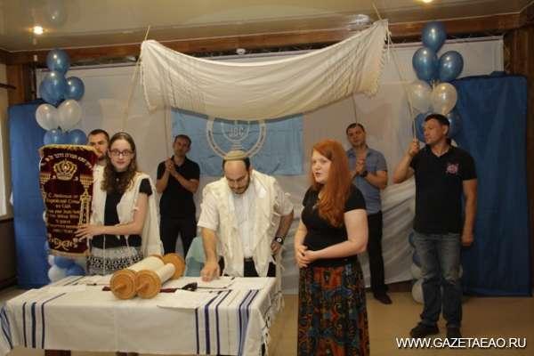 Еврейское совершеннолетие