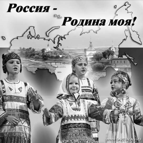 Дух независимости - Коллаж Андрея РЯЗАНОВА