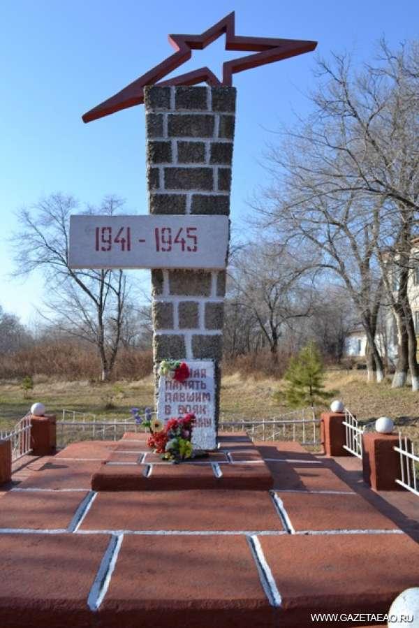 Село Кирово, Ленинский район, ЕАО