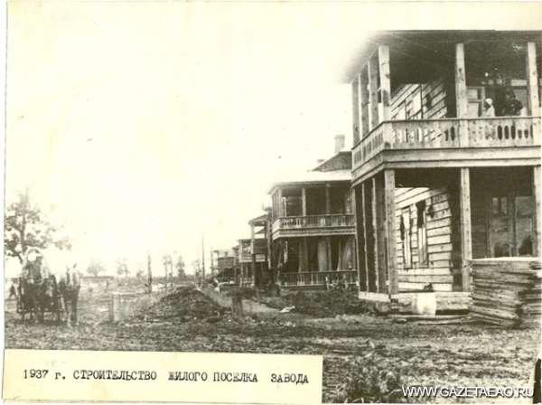 Итожим то, что сложим - Строительство новой улицы в Биробиджане. 1937 г.