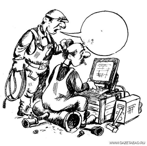 От гильдий до блогов - Теперь профсоюзы ближе к нашей профессии