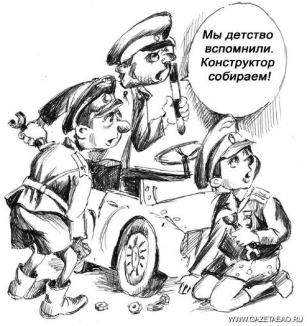 «Конструкторам» дали по рукам - Рисунок Владислава Цапа