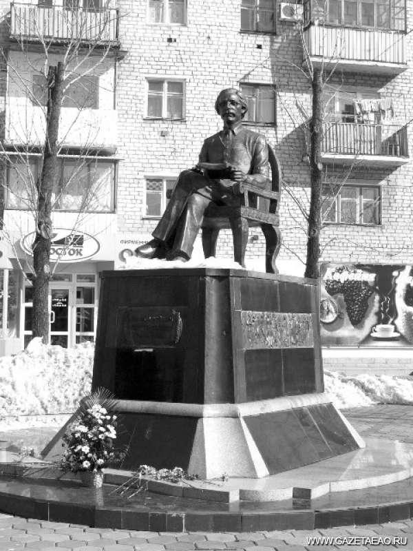 «В защиту принципов свободы» - На стыке улиц Пушкина и Шолом-Алейхема - памятник еврейскому классику