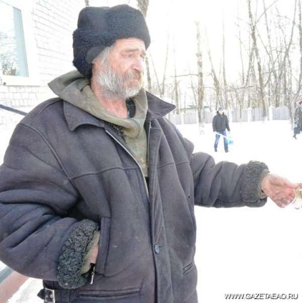 Подайте на пропивание - В день Леониду Фунтасову подают 150-200 руб