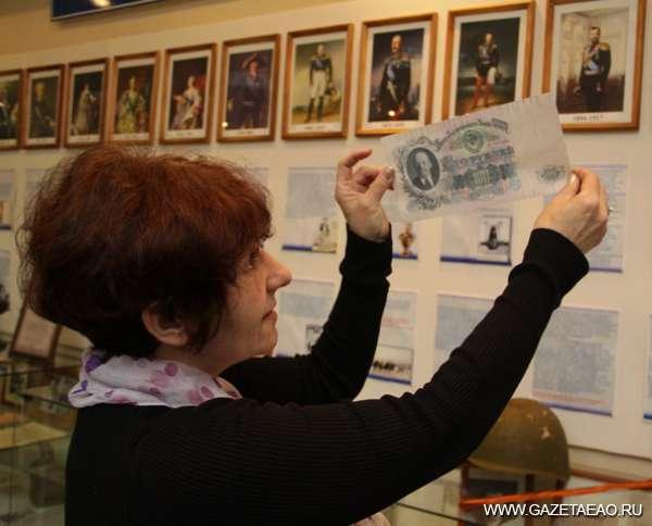 Музей истории пенсий ЕАО —  единственный в мире