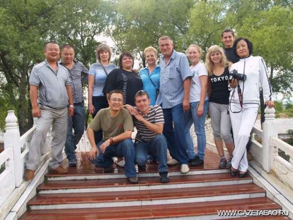 Хэган Китая — Биробиджан России