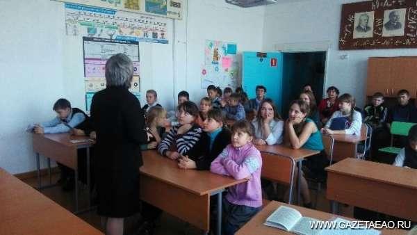 Дети в своём праве - Фото с сайта управления по опеке и попечительству ЕАО