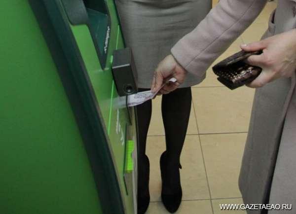 Карты, деньги, два мобильника…
