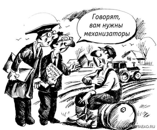 Безработные и бедные - Рисунок Владислава Цапа