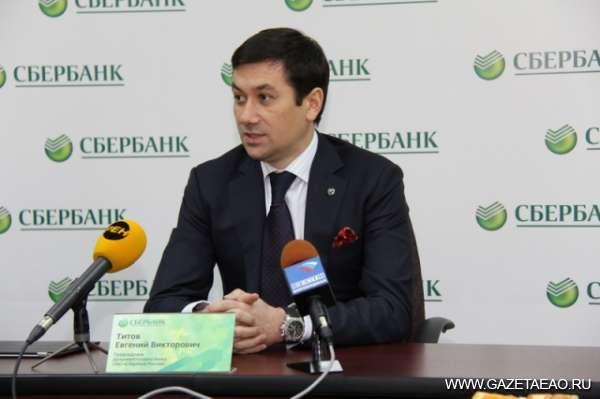 Дальневосточный Сбербанк: привлечь клиента качеством услуг
