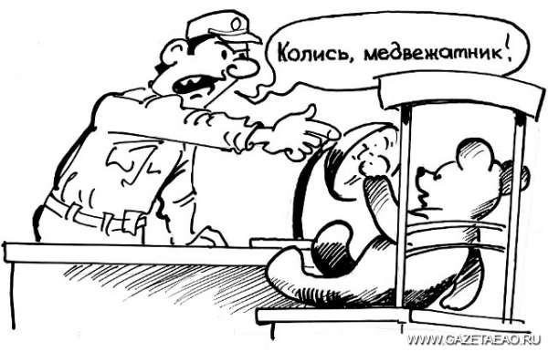 Получил срок за превышение и подлог - Рисунок Владислава Цапа