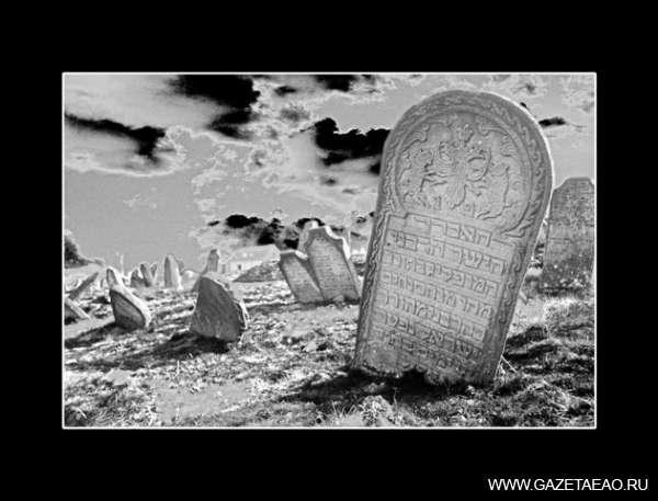 Шаргород — еврейское местечко на Украине - Еврейское кладбище