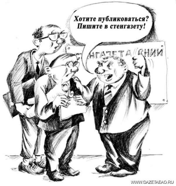 Учёная подписка - Рисунок Владислава Цапа