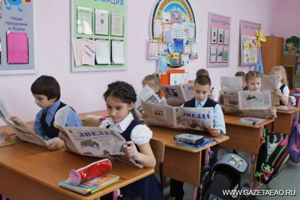 Прессу — в школу