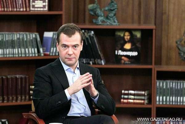 Дмитрий Медведев: «Я за всех, кто живет в нашей стране»