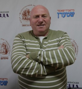 Фейгин Александр Абрамович