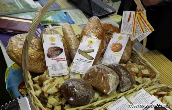 Удачливый хлеб