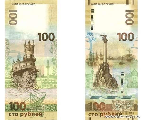Деньги южного берега