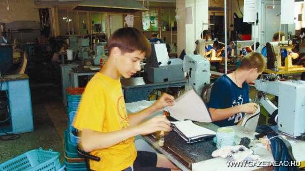 Школьников на каникулах ждут рабочие места - Фото из архива Центра занятости населения Биробиджана