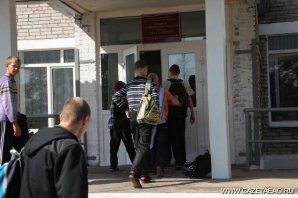 Дети, в школу…