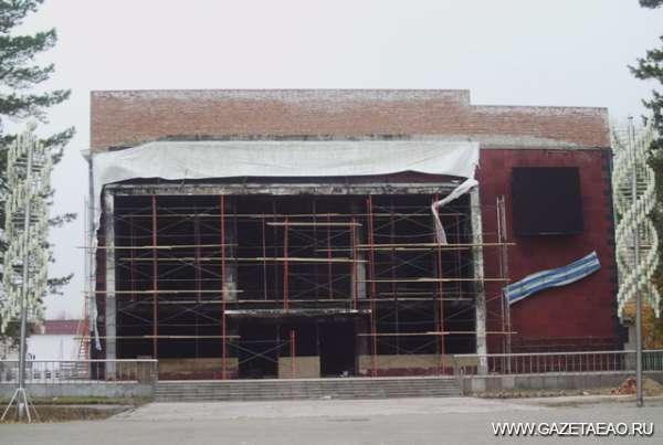 Дом культуры в лесах - На фасаде здания смонтированы леса для остекления