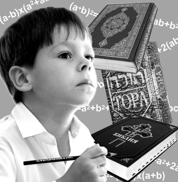 Новый курс древних религий