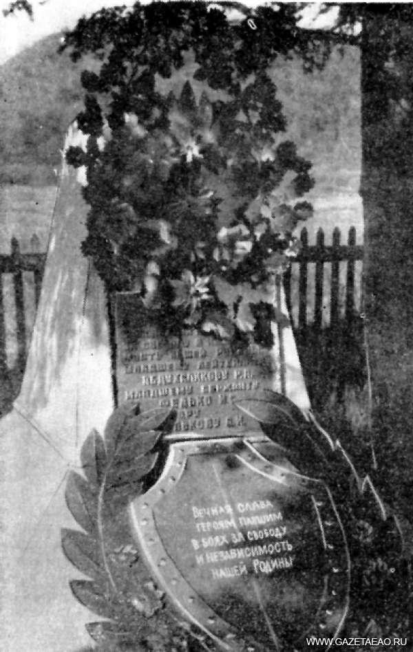 «У высоких берегов Амура часовые Родины стоят» - Памятник героям-пограничникам на заставе Союзная