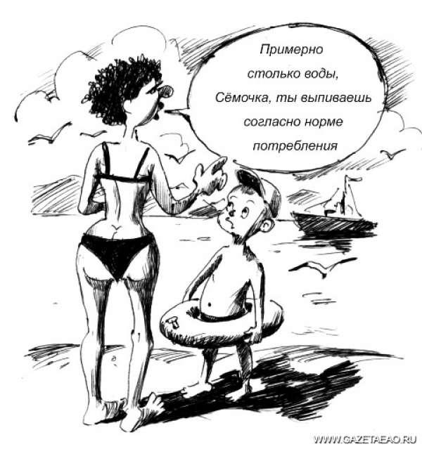 Раз приказ, два приказ, третий — временный - Рисунок Владислава Цапа