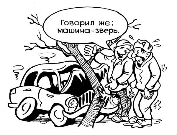 Кто остановит такси-нелегала? - Рисунок Владислава Цапа