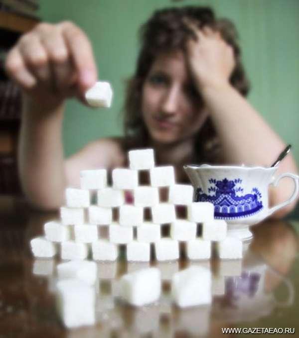 Подсевшие на сахар