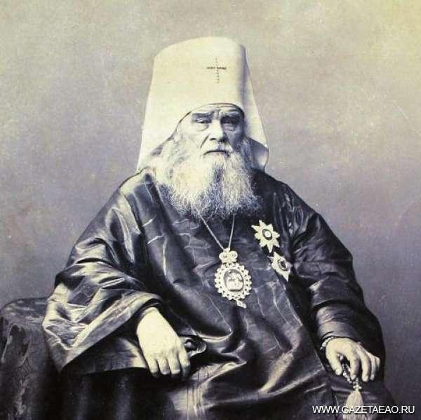 И причислен был к лику святых - Святитель Инновентий (Вениаминов)
