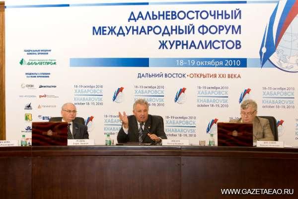 Место встречи — Хабаровск