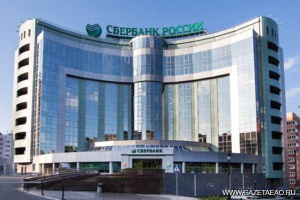 Председатель Дальневосточного Сбербанка Евгений Титов провел онлайн-конференцию, приуроченную ко Дню рождения банка