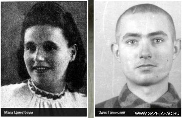 Еврейские Ромео и Джульетта - Мала Циметбаум и Эдек Галинский