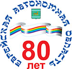 80leteaologo