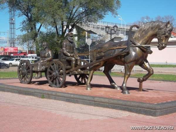 Памятники и скульптуры Биробиджана