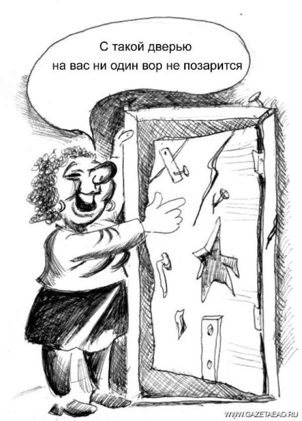 Попал на… двери - Рисунок Владислава Цапа