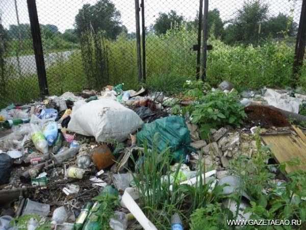 Ваш мусор — ваши проблемы?