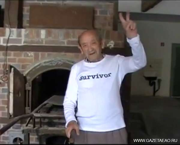 Танцующий в Освенциме