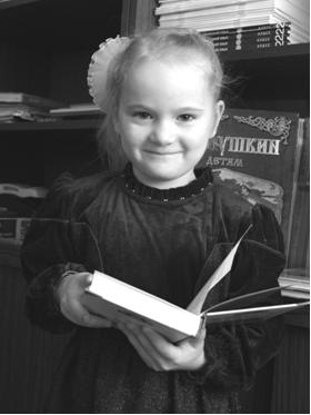 Добрые каникулы - Диана Залеская – одна из сорока воспитанников детских домов, которая провела новогодние каникулы в настоящей семье.