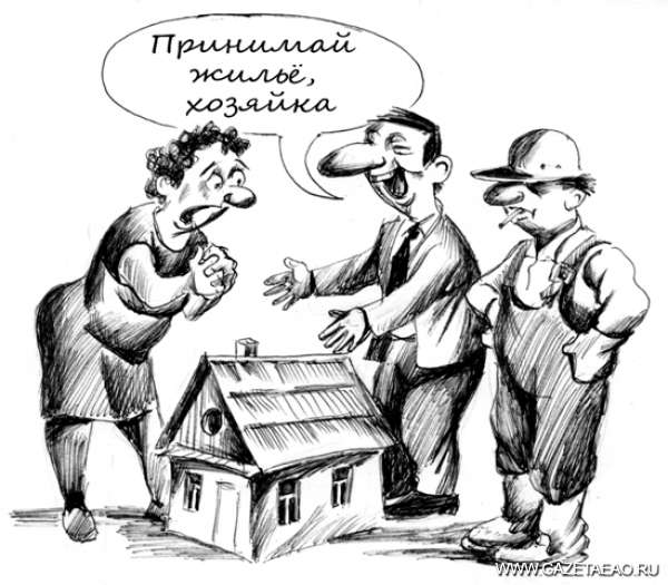 «Что нам стоит дом построить…» - Рисунок Владислава Цапа