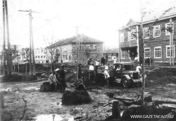 Область весны - Мощение улиц в Биробиджане. 30-е годы