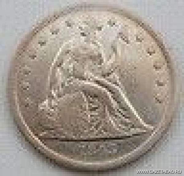 Юные нумизматы - Американский доллар из коллекции школьников Облучья.